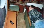 stuff в спячке. ;)