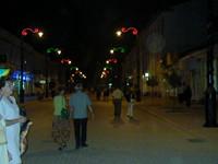 Highlight for Album: Ночной Симферополь.
